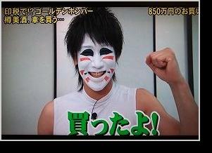 ダルビッシュ研二
