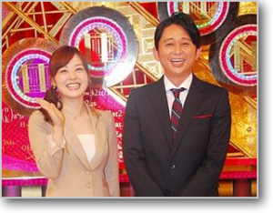 初冠番組「有吉ゼミ」がスタート!