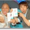 hausukagaya