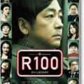 s_r100