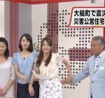 吉田明世アナ、みのもんたにドン引き!?本人弁明「驚き!」TBS対応が酷過ぎる!
